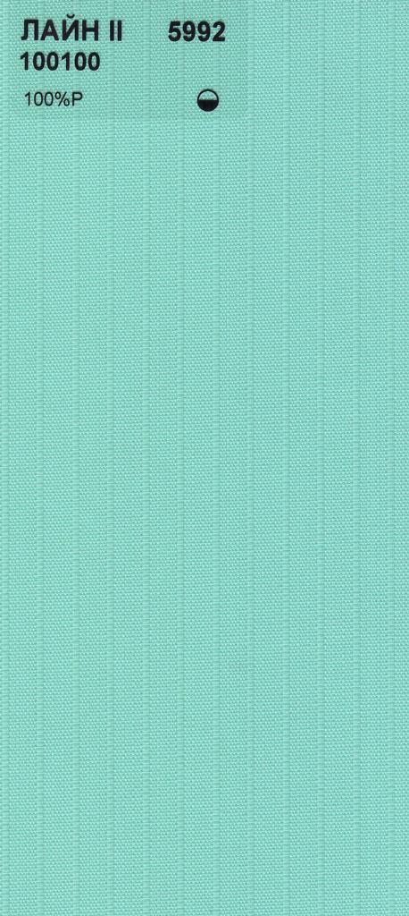 Вертикальные тканевые жалюзи Лайн-II бирюзовый