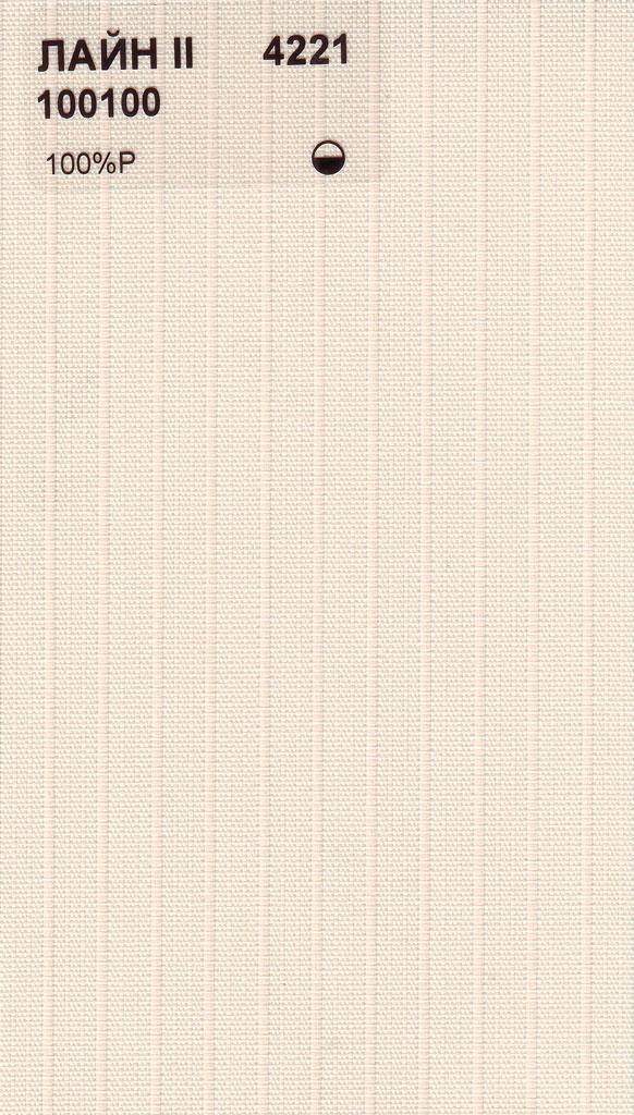 Вертикальные тканевые жалюзи Лайн II-персиковый