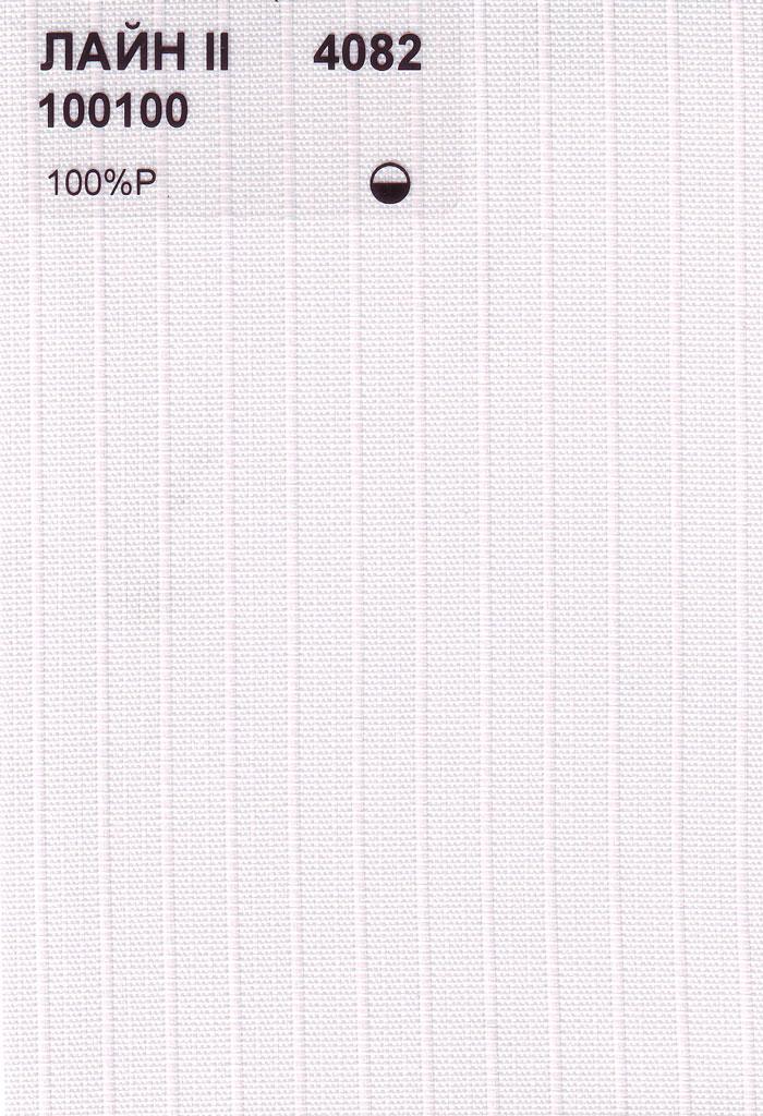 Вертикальные тканевые жалюзи Лайн-II розовый