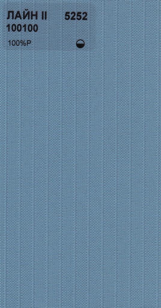 Вертикальные тканевые жалюзи Лайн-II синий