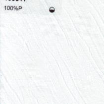 Вертикальные тканевые жалюзи Венера-2 белый