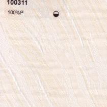 Вертикальные тканевые жалюзи Венера-2 персиковый