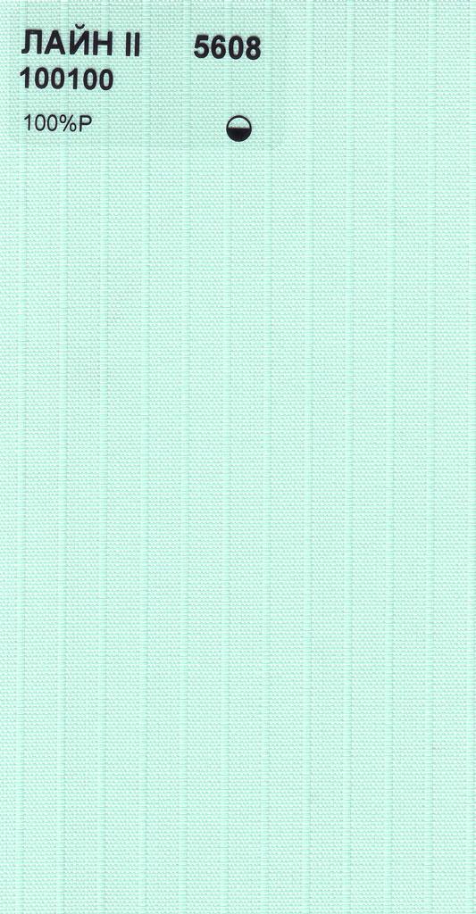 Вертикальные тканевые жалюзи Лайн-II светло-бирюзовый