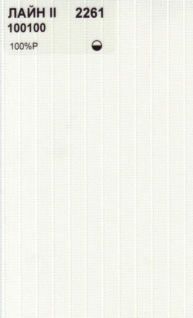Вертикальные тканевые жалюзи Лайн-II светло-бежевый