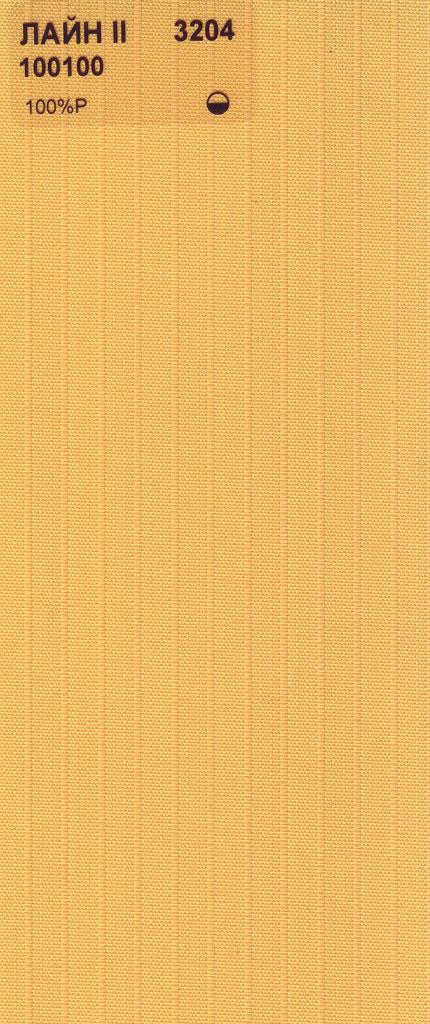 Вертикальные тканевые жалюзи Лайн-II желтый