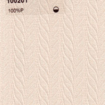 Вертикальные тканевые жалюзи Мальта персиковый