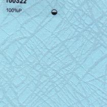 Вертикальные тканевые жалюзи Сфера темно-голубой