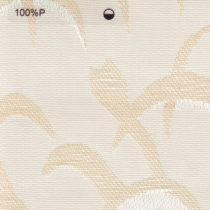 Вертикальные тканевые жалюзи Жакард персиковый